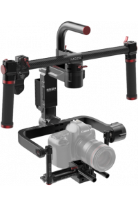 Obrázek pro Gudsen MOZA Lite2 Professional 3-Axis Gimbal with Handlebar