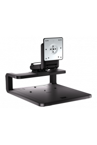 Obrázek pro HP Adjustable Display Stand - AW663AA